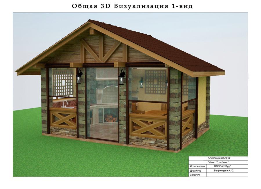 Общая 3D визуализация 1 - вид