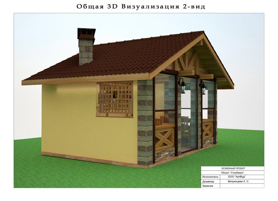 Общая 3D визуализация 2 - вид